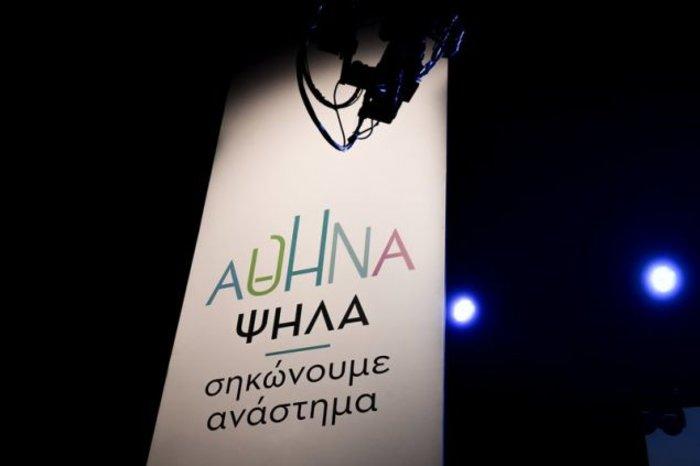 Ανακοίνωσε την υποψηφιότητά του για τον δήμο της Αθήνας ο Κ. Μπακογιάννης - εικόνα 6