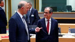 telesigrafo-eurogroup-se-italia-gia-ton-proupologismo