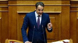Μητσοτάκης: ΣΥΡΙΖΑ - ΑΝΕΛ είναι μια κυβέρνηση σκανδάλων