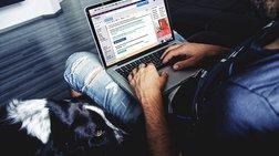 ee-diafwnia-gia-ton-psifiako-foro-se-google-facebook