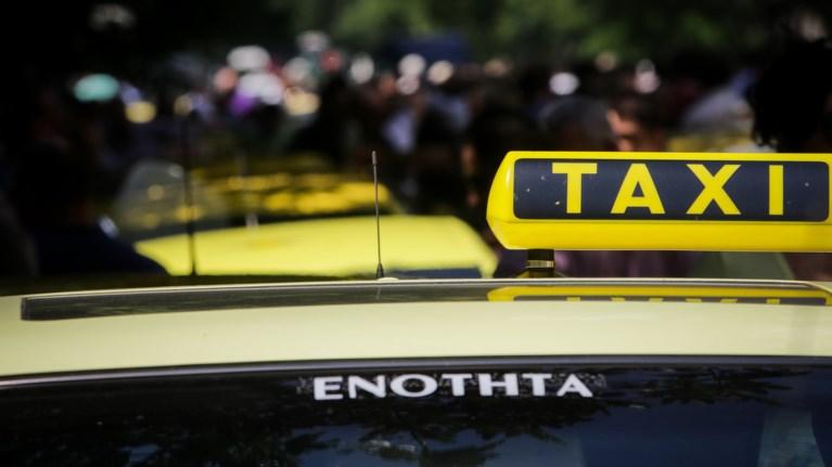 panelladiki-stasi-ergasias-tin-pempti-twn-taksi-sugkentrwsi-stin-euelpidwn