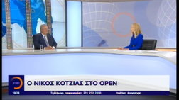 kotzias-sto-open-oi-duo-paraitiseis-kai-oi-aixmes-gia-kammeno