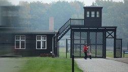 Ξεκίνησε η δίκη ενός 94χρονου, φύλακα σε ναζιστικό στρατόπεδο