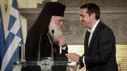 nikites-kai-ittimenoi-apo-to-iero-deal-tsipra---ierwnumou