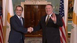 Συμφωνία για στενότερη συνεργασία ΗΠΑ - Κύπρου σε ασφάλεια & ενεργειακά