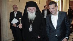 amixania-kai-enstaseis-meta-ti-sumfwnia-tsipra---ierwnumou