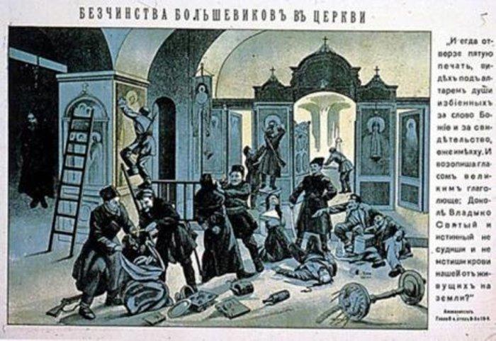 Αμβρόσιος: Μας μισεί ο Τσίπρας, πουλήθηκε η Ορθοδοξία