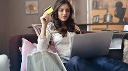 Ερευνα του IEΛΚΑ: Aυτοί είναι οι καταναλωτές της επόμενης δεκαετίας