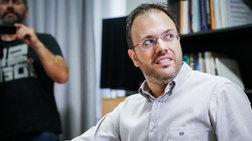 Θεοχαρόπουλος: Η κυβέρνηση έκανε πίσω λόγω πολιτικού κόστους
