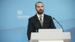 Τζανακόπουλος: «Απελευθερώνονται 10.000 θέσεις για γιατρούς και δασκάλους»