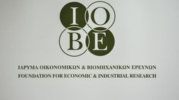 ΙΟΒΕ: Επιδείνωση του οικονομικού κλίματος στη βιομηχανία τον Οκτώβριο
