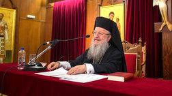 Άνθιμος: «Ρετσινιά για τους ιερείς η ιδιότητα του δημοσίου υπαλλήλου»
