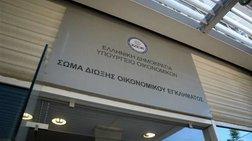 ΣΔΟΕ: Απίστευτη κομπίνα σπείρας για να μην πληρώνει φόρους