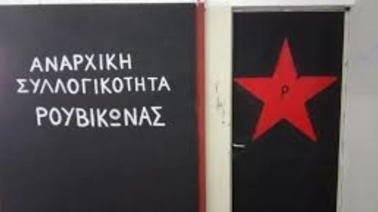 kosmitoras-filosofikis-parwdia-i-rempetiki-bradia-tou-roubikwna