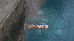 korinthos-ekleise-pali-o-isthmos-logw-katolisthisis