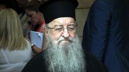 gia-sunallagi-kataggellei-tsipra---ierwnumo-o-anthimos
