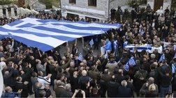 Αλβανικό ΥΠΕΣ: Ανεπιθύμητοι 52 Έλληνες που πήγαν στην κηδεία Κατσίφα