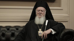 Εξηγήσεις για το «ιερό deal» ζήτησε ο Πατριάρχης Βαρθολομαίος