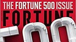 Ταϊλανδός επιχειρηματίας αγόρασε το περιοδικό Fortune
