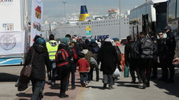 Στον Πειραιά 349 πρόσφυγες και μετανάστες από Λέσβο, Κω, Σάμο