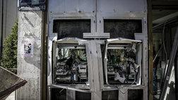 Ανατίναξαν ΑΤΜ στην Παιανία - μεγάλες ζημιές στο κατάστημα