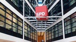 FAZ: Nέα ατζέντα για το SPD και συνέδριο με Τσίπρα και Κόστα