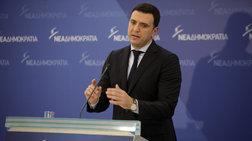Κικίλιας: O Tσίπρας δεν έλεγε ότι το ευρώ δεν είναι φετίχ;