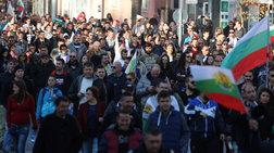 Στη Βουλγαρία ξεσηκώθηκαν για τις τιμές των καυσίμων