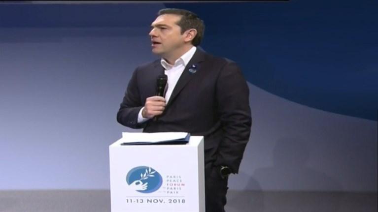 me-tramp-poutin-merkel-kai-erntogan-milise-o-al-tsipras