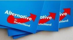 Σκάνδαλο με παράνομη χρηματοδότηση των ακροδεξιών στη Γερμανία