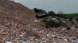 Τραγωδία στο Περού: 7 νεκροί από πτώση λεωφορείου σε γκρεμό
