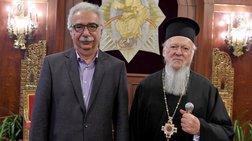 diapseudei-to-oikoumeniko-patriarxeio-dialogous-bartholomaiou-gabroglou