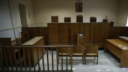 Καταδίκη πρώην αντιδημάρχου για τον τραυματισμό μαθήτριας σε σχολείο