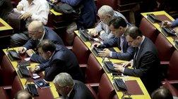Έρευνα: Πως ψήφισαν τα κόμματα στη Βουλή τα χρόνια της κρίσης;