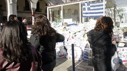 Ερευνα: Καχυποψία απέναντι στις ΜΚΟ από 1 στους 3 Ελληνες