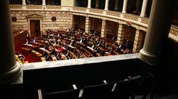 Βουλή: Κατατέθηκε το ν/σ για τη μείωση των εισφορών μη μισθωτών