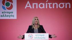 gennimatabaridi-tis-aristeras-o-tsipras-se-amixani-anamoni-o-mitsotakis