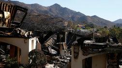 Καλιφόρνια: Στους 42 οι νεκροί των φονικών πυρκαγιών