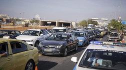 Ανατροπή φορτηγού στην Ποσειδώνος - Έντονο μποτιλιάρισμα