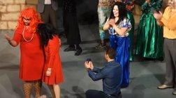 Μία απρόσμενη πρόταση γάμου στα Γιαννιτσά [video]