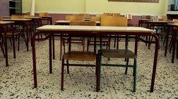 Αγρίνο: Ποινές σε 4 ανήλικους για τη ναφθαλίνη σε σχολείο