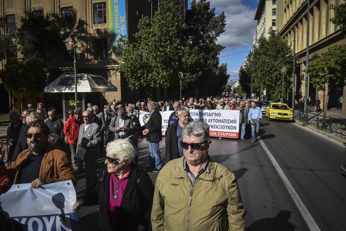 Πορεία των συνταξιούχων για περικοπές και αναδρομικά
