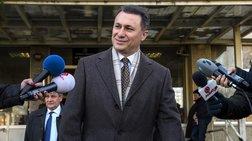 Γκρούεφσκι: Ζήτησα πολιτικό άσυλο στην Ουγγαρία