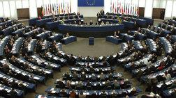 ΕΚ: Ψηφίζεται αύριο η ενημέρωση πολιτών μέσω κινητών σε έκτακτα γεγονότα