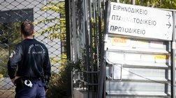 ΕΔΕ προς πάσα κατεύθυνση για το περιστατικό της Ευελπίδων