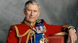 Κάρολος: 70 χρόνια πρίγκιπας- Το δώρο του στους θαυμαστές του