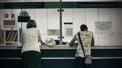 Ρεκόρ: Μισό εκατομμύριο νέοι οφειλέτες στο δημόσιο σε 3 μήνες