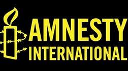 Συναυλία της Διεθνούς Αμνηστίας στο Μέγαρο Μουσικής