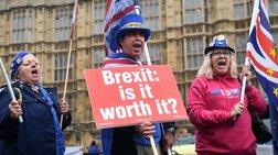 antidra-to-dup-tapeinwtiki-i-sumfwnia-gia-to-brexit