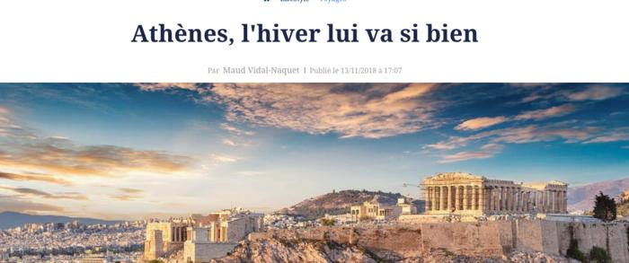 Le Figaro: «Αθήνα, ο χειμώνας της πηγαίνει τόσο πολύ»